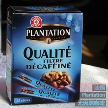 French Plantation Large Farms Instant Coffee Decaffeinated Black coffee 25 1 8g Box Sugar free Slimming