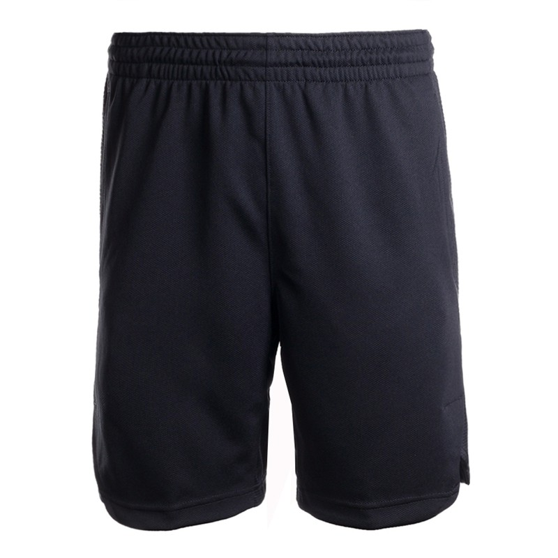NIKE HYPERELITE POWER SHORT Men's