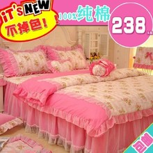 Free shipping Queen of the butterfly bed 100% cotton four piece set 8 fancy(China (Mainland))
