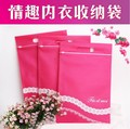 G1 2016 Sexy underwear storage bag uniform necessary collection bag sexy lingerie sealed non woven bag