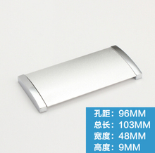 8pcs 96mm rectangular shape sand white color zinc alloy furniture cabinet drawer hidden handle