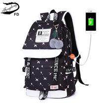 FengDong mochilas para crianças mochilas escolares para adolescentes saco de penas de impressão mochila mochila criança crianças mochila laptop(China)