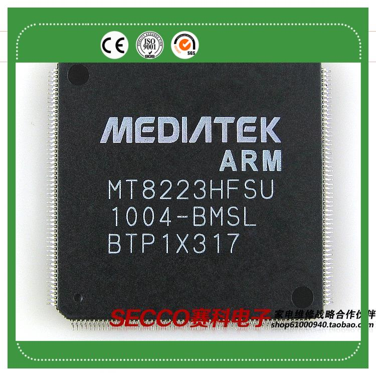 Free Delivery.MT8223HFSU-BMSL LCD TV decoder IC chip Accessories(China (Mainland))
