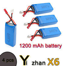 Free Shipping! 4PCS 1200 mAh Battery For JJRC H16 YiZhan Tarantula X6 IOC RC Quadcopter Drone