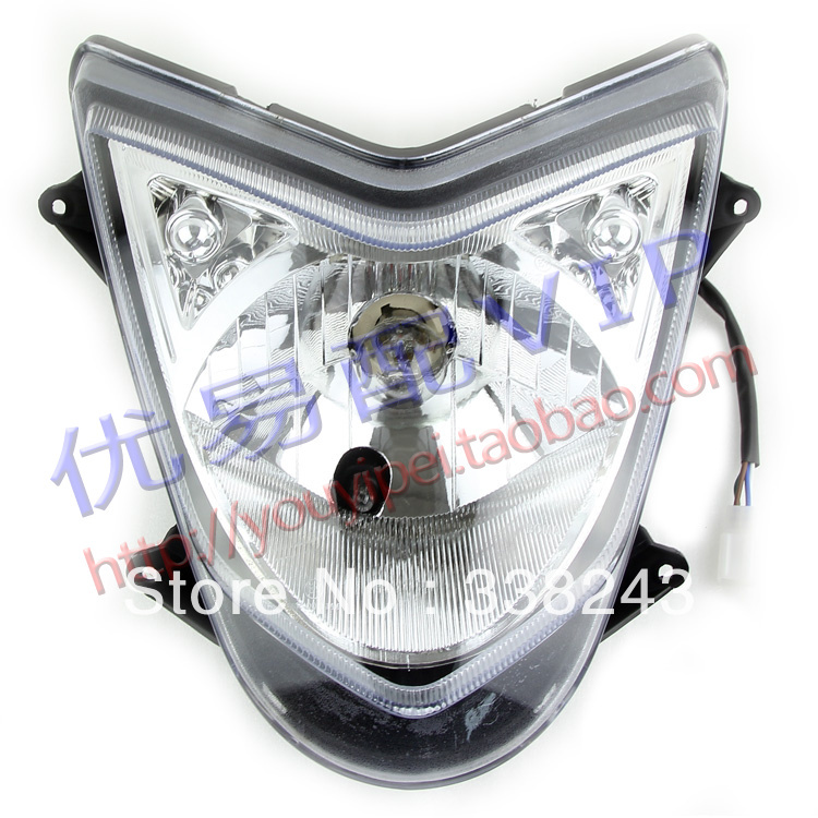 Scooter Accessories Motorcycle Headlight 50QT3 Headlights the Third Generation<br><br>Aliexpress