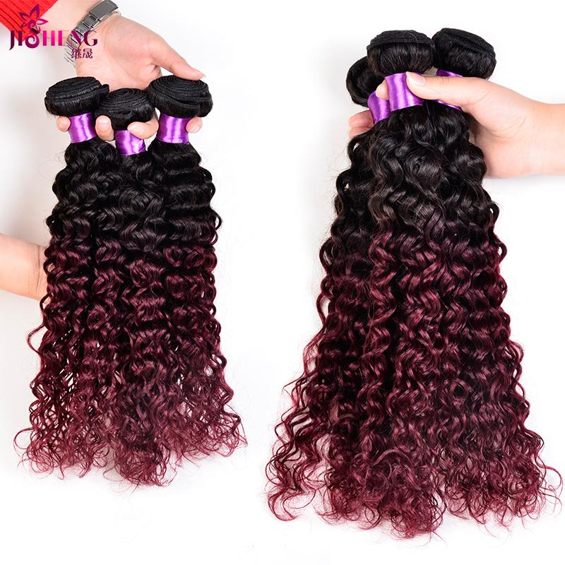 3 Bundles Mongolian Deep Curly Hair Ombre 1b 99j Human Hair Weaving, Cheap 7a Ombre Mongolian Kinky Curly Virgin Hair Extensions<br><br>Aliexpress