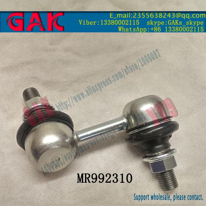Mitsubishi L200 Stabilizer Link mr992309<br><br>Aliexpress