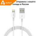 Aukey cable For Apple MFi For iPhone iphon 7 5 5S 6 6s Plus ipad Air