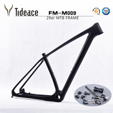 Updated 2016 T800 carbon mtb frame 29er with fork to match 29 full carbon mountain bike frame 15 17 19 21inch 27.2mm seatpost(China (Mainland))