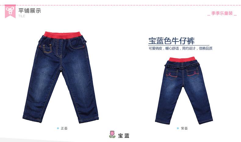 Скидки на 2015 зима новорожденных девочек джинсы высокое качество марка детская толщиной зима теплая кашемировые дети одежда для новорожденных девушки брюки детские жан