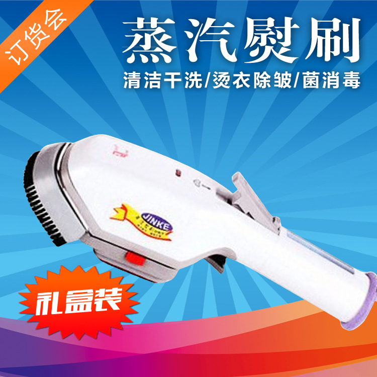 Free shipping Direct selling gifts household steam brush brush 1000W steam steam brush hand Garment Steamers(China (Mainland))