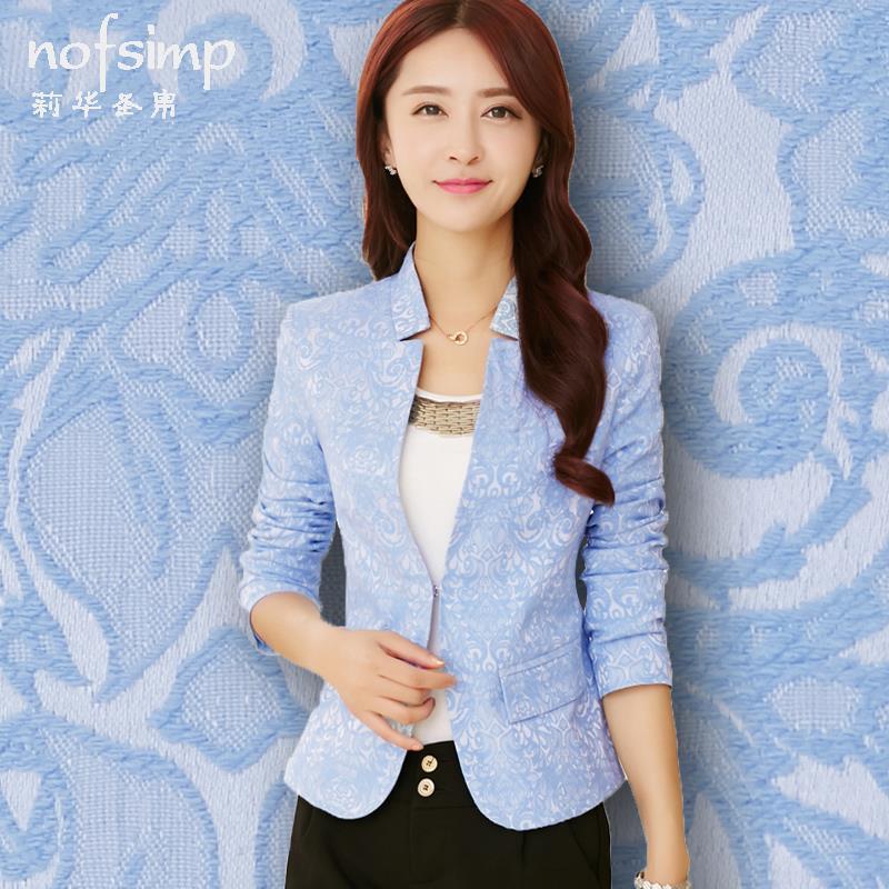 New 2015 Spring Women blazer slim, Jacquard long-sleeve Ol Blaze ,Singel Button ladies blazer, BLACK/blue/Pink/white(China (Mainland))