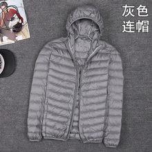 Otoño nueva ropa de hombre moda Boutique Color sólido Ultra-delgada luz cómoda Casual con capucha blanco pato abajo chaqueta hombres abrigo(China)