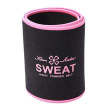 Recortador de cintura Premium para hombres y mujeres corsés de entrenamiento de Sauna para la cintura moldeador de cuerpo quemador de pérdida de peso de la barriga(China)