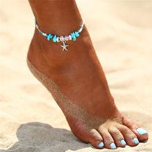 17 キロボヘミアンヒトデ石アンクレット女性ヴィンテージハンドメイド波アンクレットブレスレット脚にビーチオーシャン宝石 2018(China)