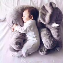 high quality big ears gray 60cm elephant plush soft toy stuffed baby doll kids toy big size anminal sleep pillow gift for child(China (Mainland))