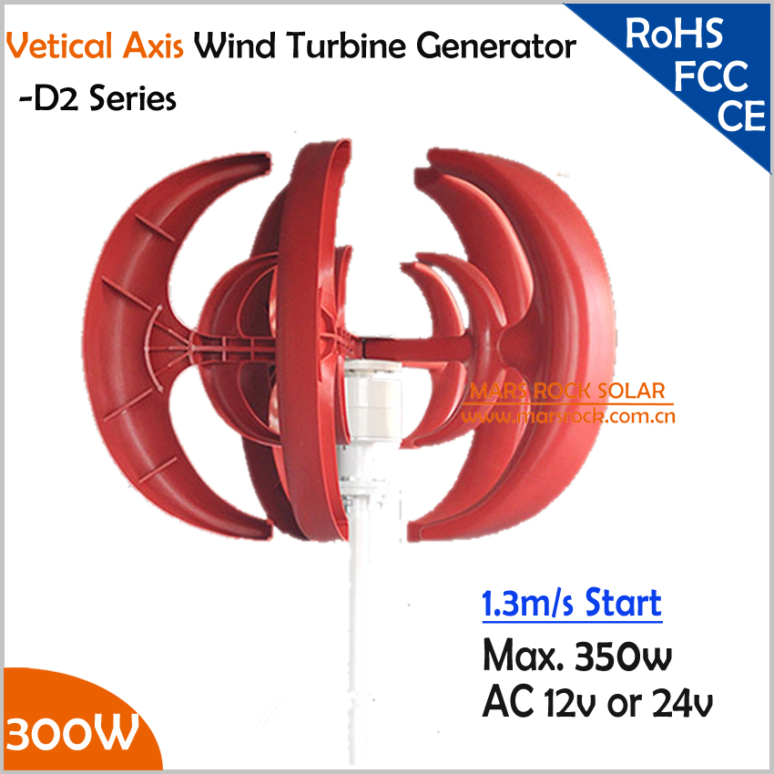 300W max 350W bistratal 5 blades Vertical Wind Generator in Low start wind speed 1.3m/s, PMG, for winds solar hybrid system(China (Mainland))