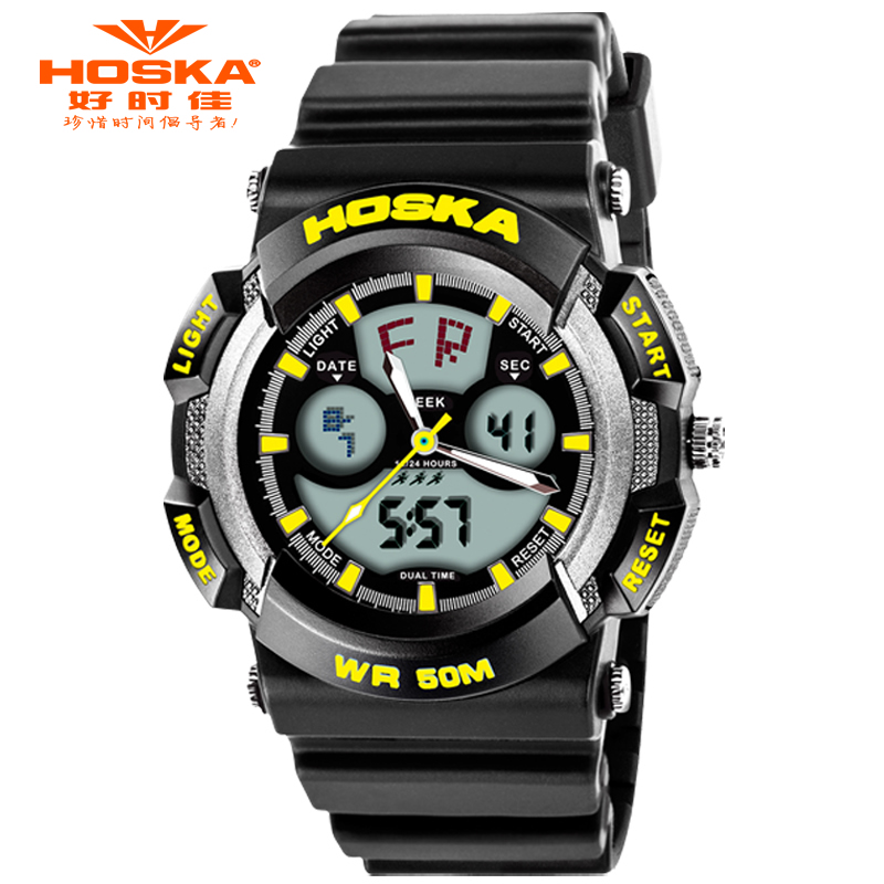 HOSKA dual display outdoor sports watch waterproof electronic watch male and female students luminous LED multifunction watch(China (Mainland))