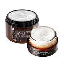 MIZON All In One Snail Cream 120ml [Super Size] + Snail Eye Cream 25ml Face Skin Care Set Korean Cosmetics(China (Mainland))