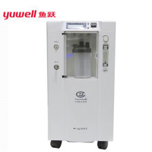 yuwell 8F-3W yuyue medical oxygen concentrator generator atomization function household medical healthcare oxygen making machine(China (Mainland))