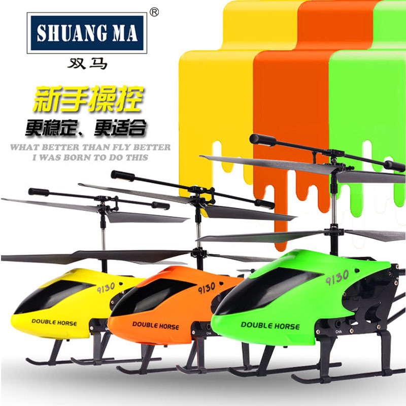 freeshipping new Product  shuangma Original 2.4g charge remote control model helicopter Children math DIY USB toy<br><br>Aliexpress