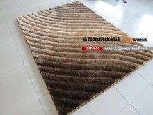 Disposable thickening 3d three-dimensional ultrafine nano silk carpet living room coffee table bedroom carpet(China (Mainland))