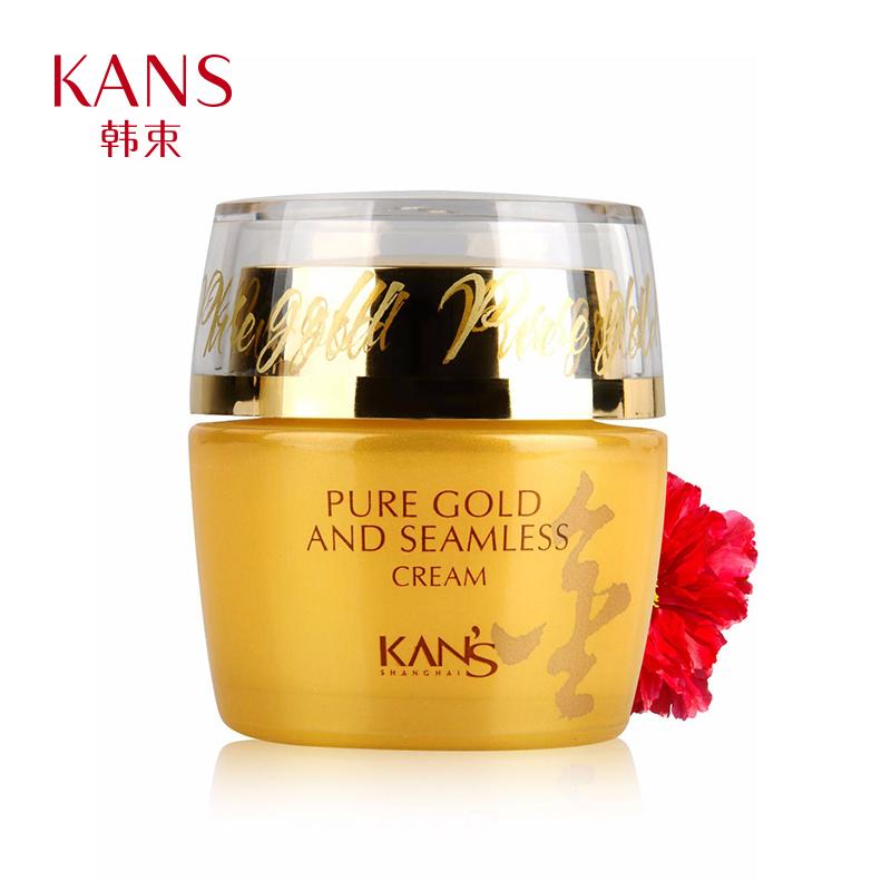 Kans pure gold day night cream Moisturizing whitening Anti Aging Winkles Black Head Remove skin care face care treatment 50ml