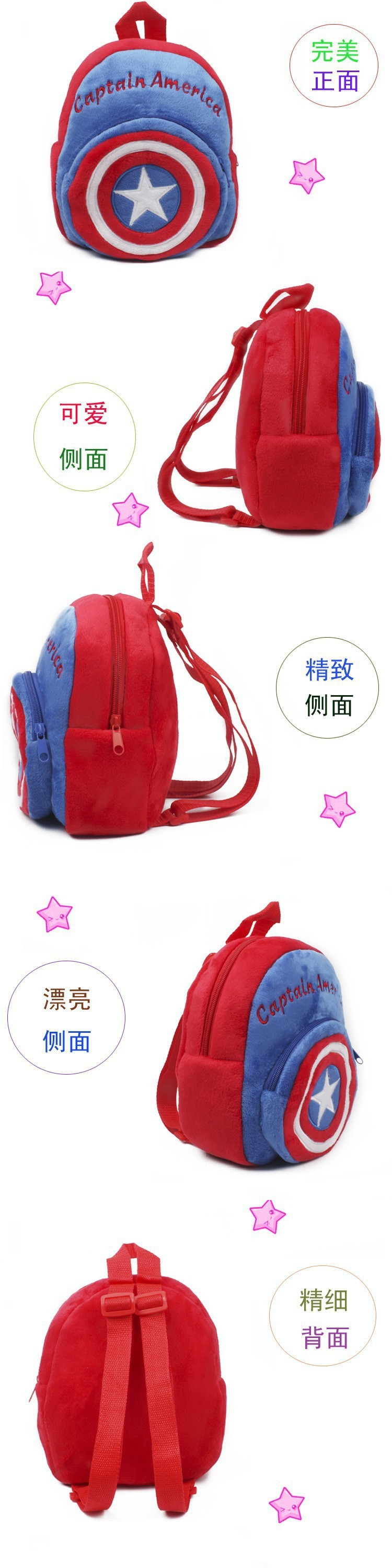 mochila Детский's gifts kindergarten boy backpack Plush baby Детский school bags design kid girls lovely K T plush toy bags