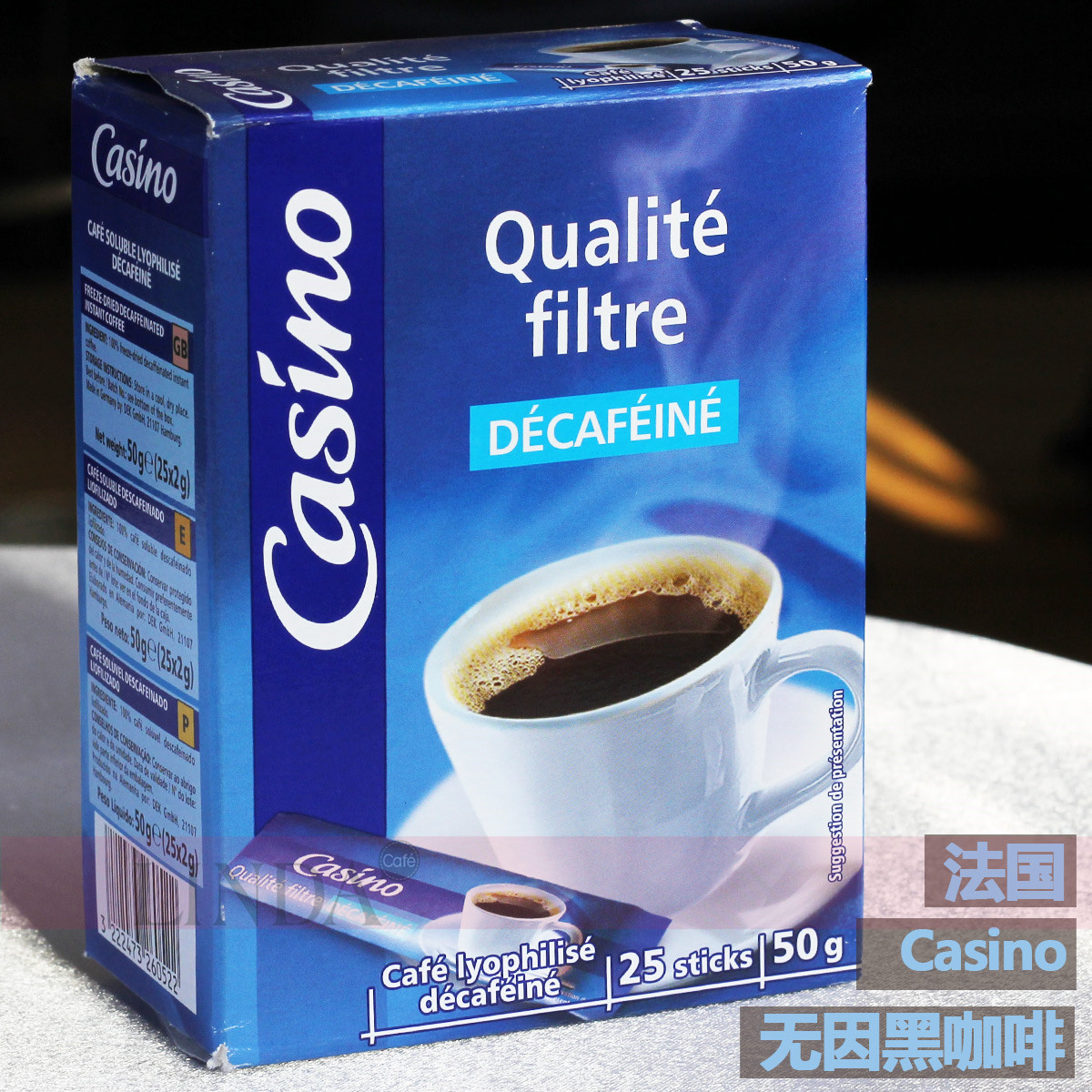 Decaffeinated Instant Coffee French Import Casino Black coffee 25 2g Box No Caffeine and Sugar free