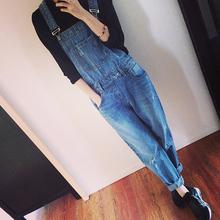 Denim pants female plus size loose casual retro finishing trousers jumpsuit