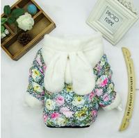 Зимняя одежда для девочек Happy baby  L-XL-XXL