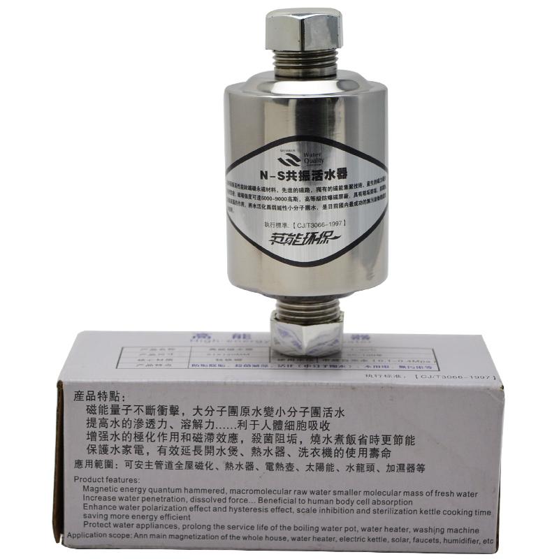 Фильтры для воды из Китая