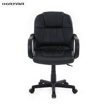 Brand IKAYAA Luxury Adjustable PU Leather Office Chair Stool Computer Task Office Furniture with SGS Intertek Report US Stock(China (Mainland))