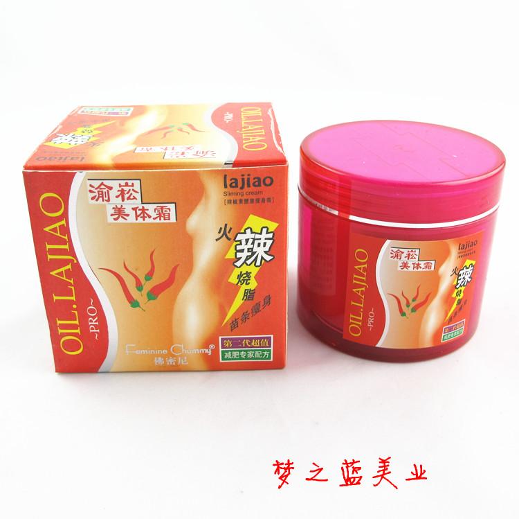 Capsaicim defendhim slimming cream beauty care cream slimming cream firming cream(China (Mainland))