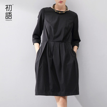 Toyouth 2016 Women One-Piece Dress Full Medium Dresses Lady Loose Solid Three Quarter Knee-Length Dress Black(China (Mainland))