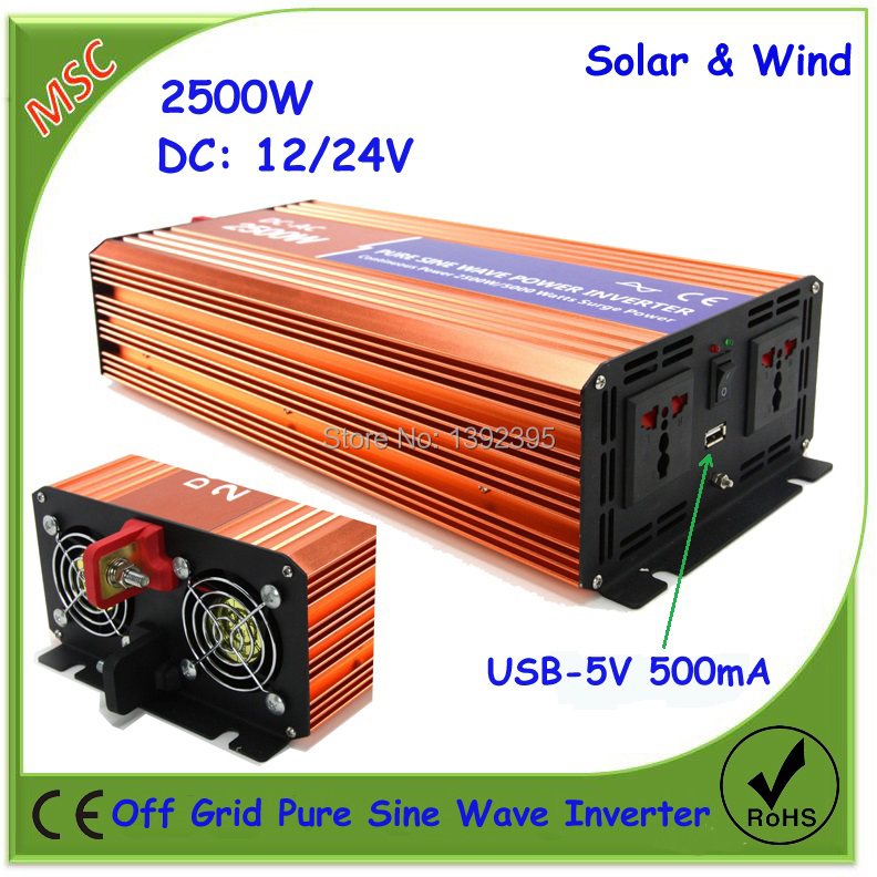 2500W 12V or 24VDC to AC110V or 220V pure sine wave off grid solar or wind power inverter with 5V USB port to charge cellphone(China (Mainland))