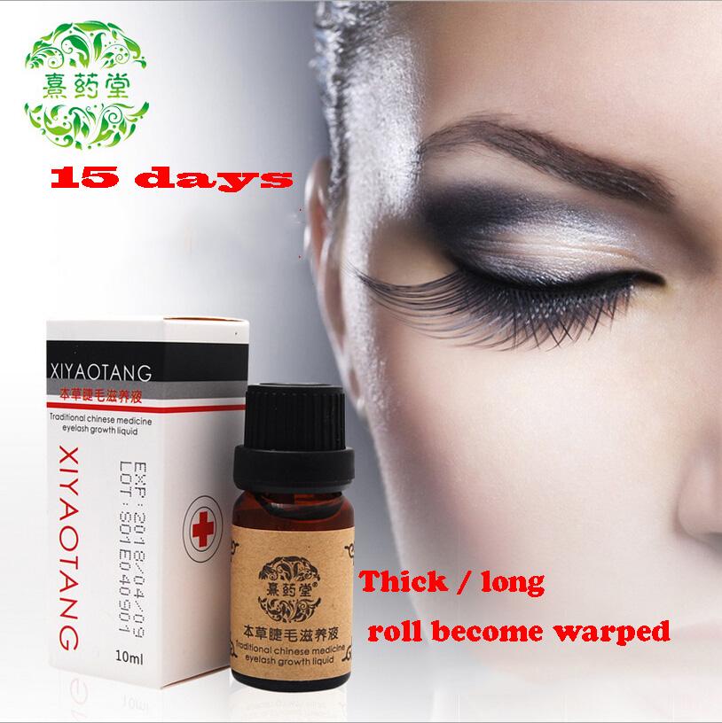 Traditional Chinese Medicine Eyelash Serum Eye Lash Treatment Eyebrow Hair Growth Eyelash Growth Treatment 7 Days Effective(China (Mainland))