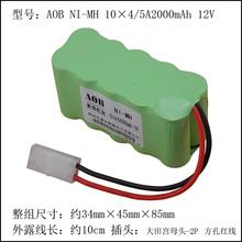 Оригинальный новый 10 * 4 / 5A 1600 мАч 12 В 4 / 5A ni mh аккумуляторная батарея с вилкой для Siemens беспроводной телефон бесплатная доставка