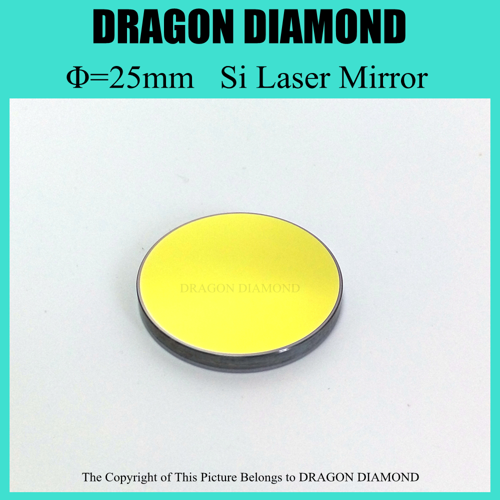 High Quality 25mm Si Co2 Laser Mirror Thickness 3mm Gold Plated Silicon CO2 Optical Mirror Free Shipping(China (Mainland))