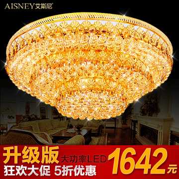 Yi Sini atmosphere round golden living room lamp crystal lamp bedroom lamp led ceiling decorated 0172L cornucopia(China (Mainland))