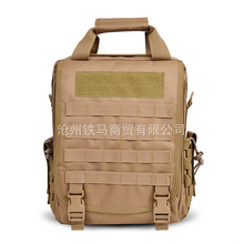 Men's Tactical Backpack New Design Military Molle System outdoor hiking Laptop IPAD bag Tablet PC Shouler Hand Bags 600D Nylon(China (Mainland))