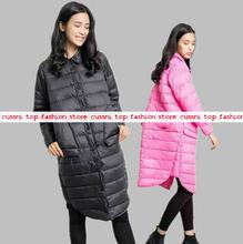 2016 new fashion shirt collar loose longer sleeve duck down jacket without hat thin winter and