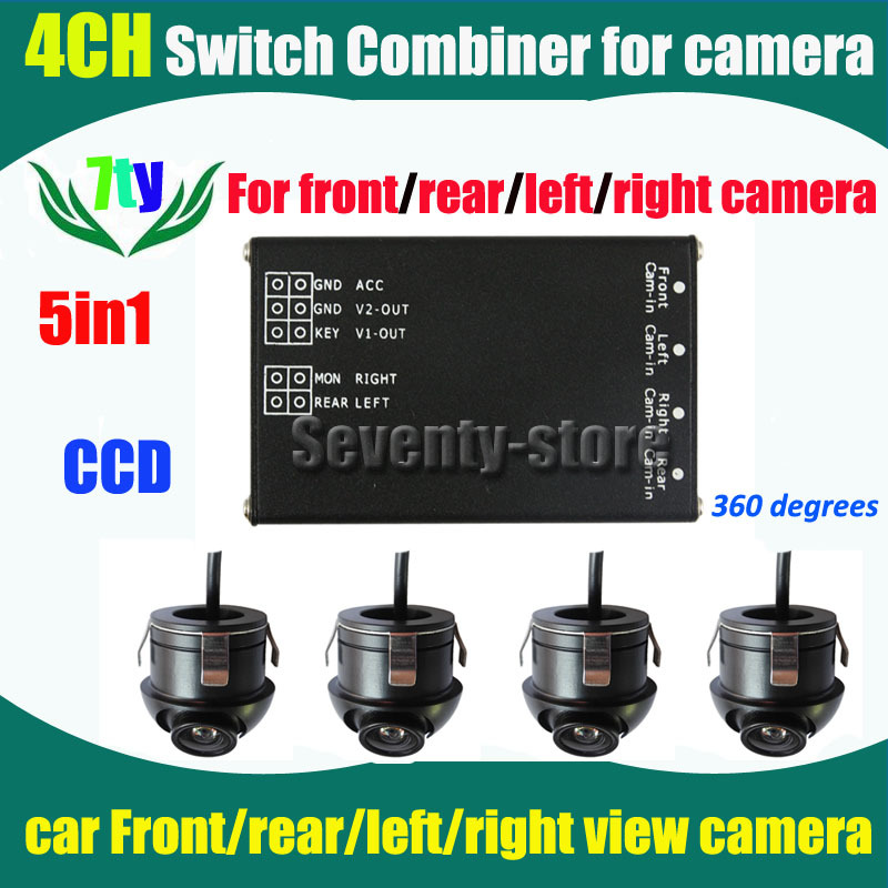 360 degree view All round view car rear view car camera control box + 4PCS universal camera system Rear+Front+Right+Left camera(China (Mainland))