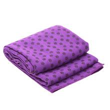 new convenient light nonslip sweat absorbent gym yoga mat towel yoga training exercise towel fitness folding gymnastics mat