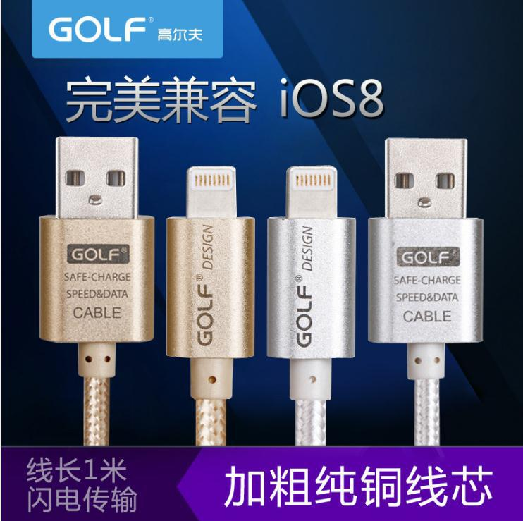GOLF Metal nylon 8-Pin Lightning to USB Cable 1M 1.5M Sync Charger for iPhone 6 Plus 5S 5 iPad Air 1 2 4 Mini iPod Black(China (Mainland))