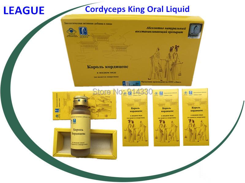 Потребительские товары League 2 = 8 Sinensis Cordyceps liquid 1pack cordyceps extract 30