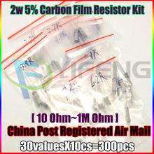 Buy New! 10-1M ohm 2W 5% DIP carbon film resistor,30valuesX10pcs=300pcs, RESISTORS Assorted Kit, Sample bag for $8.88 in AliExpress store