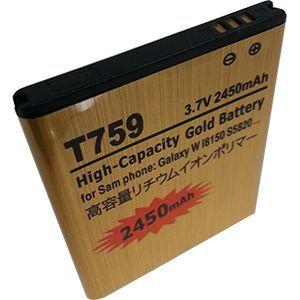 2450mAh High Capacity replacement Gold Battery Samsung M930 S5820 T589 T759 T679 W689 S5838 S5690 - Shenzhen Tengfei Technology Co., Ltd store