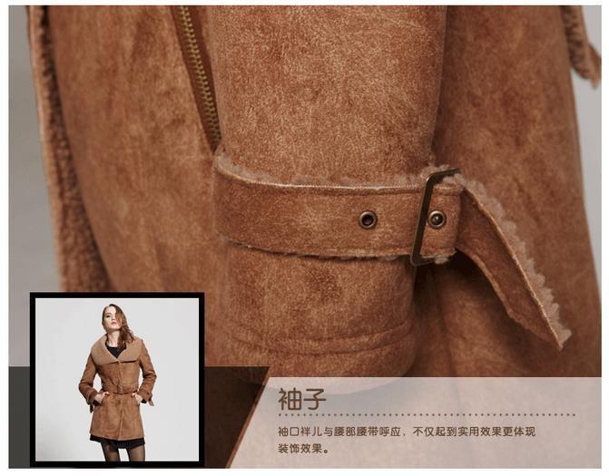 Женская одежда из кожи и замши WOW GrassLeather WP46