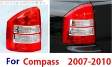 2007 2008 2009 2010 compass external rear lights/parking /turn signal/clearance/ reverse lights